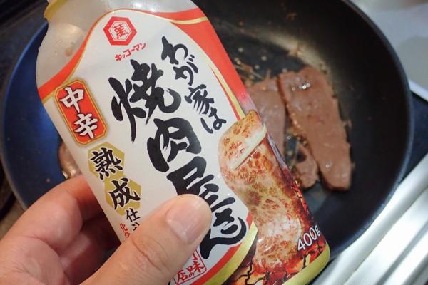 SiSO-LAB☆ふるさと納税・北海道稚内市の無添加 エゾ鹿 贅沢5点セット。焼肉のタレで普通に焼いていも美味しい。