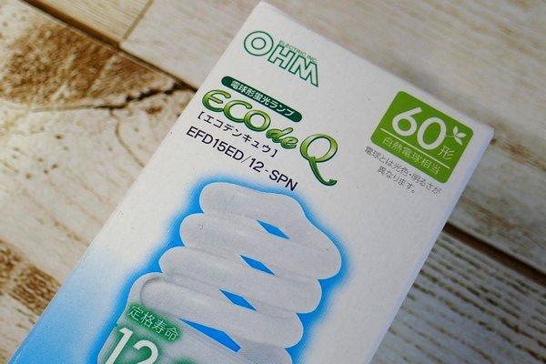 SiSO-LAB☆埋め込みダウンライトの電球交換方法。OHMの蛍光管(電球互換タイプ)。