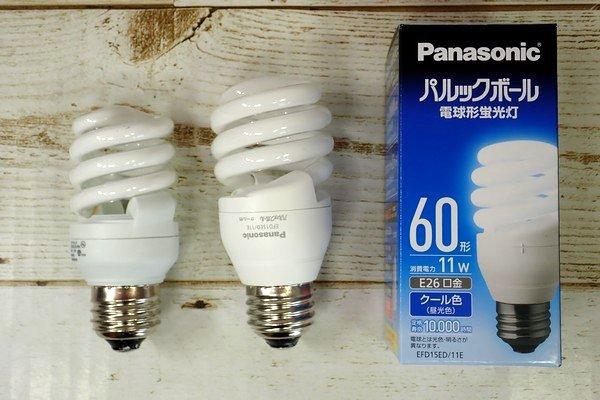 SiSO-LAB☆埋め込みダウンライトの電球交換方法。OHMとPanasonicの蛍光管(電球互換タイプ)では長さが違う。