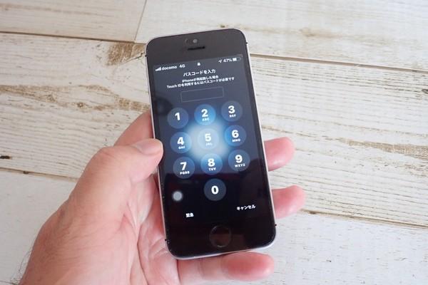 SiSO-LAB☆iPhone、タッチパネル故障、端末リセット。タッチパネルの1/3が使えなくなった。