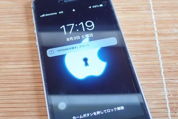 SiSO-LAB☆iPhone、タッチパネル故障、端末リセット。タッチパネルの1/3が使えなくなった。端末を鳴らしてみる。