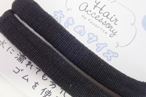 百均浪漫◆首に巻くタオルを留めるのに便利。ヘアゴム ウォッシャブル 2個入 @100均 セリア