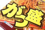 百均浪漫◆マルちゃん、麺130g、がつ盛ソース焼きそば、からしマヨネーズ付! @100均 ローソンストア100