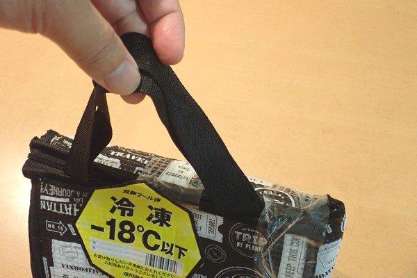 SiSO-LAB☆ふるさと納税・ジビエ・岐阜県山県市・シカ肉約1.1kg。取っ手も付いている保冷バッグ。