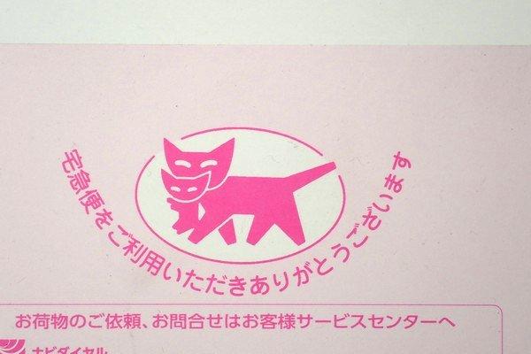 SiSO-LAB☆クロネコヤマトとコラボパッケージ?