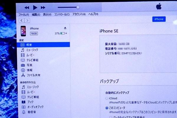 SiSO-LAB☆LOOF切れにくそうなiPhone用ライトニングケーブル。データ転送、バックアップもばっちり。
