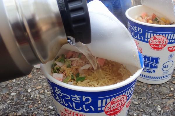 SiSO-LAB☆アルパインサーモボトル、時間がたってもお湯熱々。