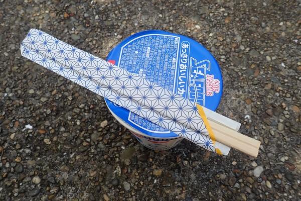 SiSO-LAB☆カップ麺、3分待ってます。