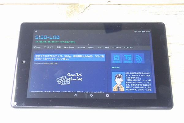 SiSO-LAB☆amazon fire 7、ブログ表示等、インターネット徘徊も問題なし。