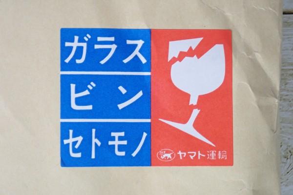 SiSO-LAB☆訳ありカカオ70%チョコレート380g 1,000円。割れ物扱い。