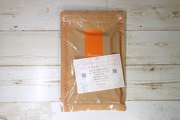 SiSO-LAB☆訳ありカカオ70%チョコレート380g 1,000円。パッケージ表側。