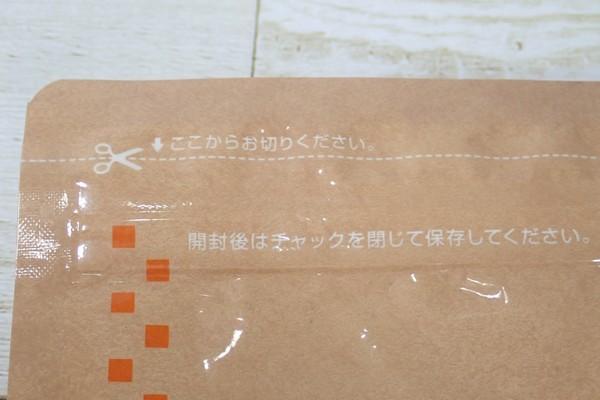 SiSO-LAB☆訳ありカカオ70%チョコレート380g 1,000円。パッケージはチャック付きで便利。