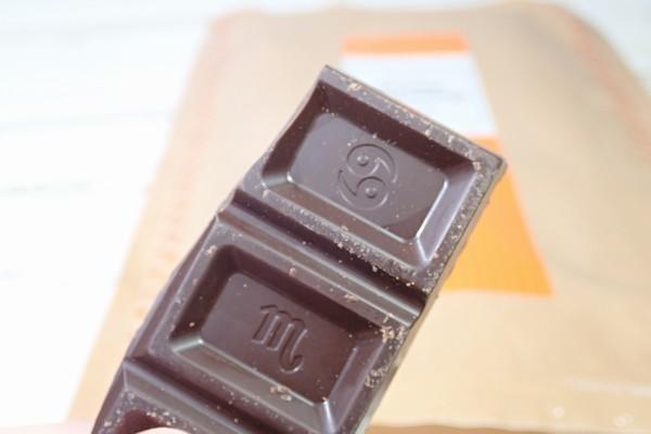 SiSO-LAB☆訳ありカカオ70%チョコレート380g 1,000円。苦味ほぼ無し。おいしいチョコ。