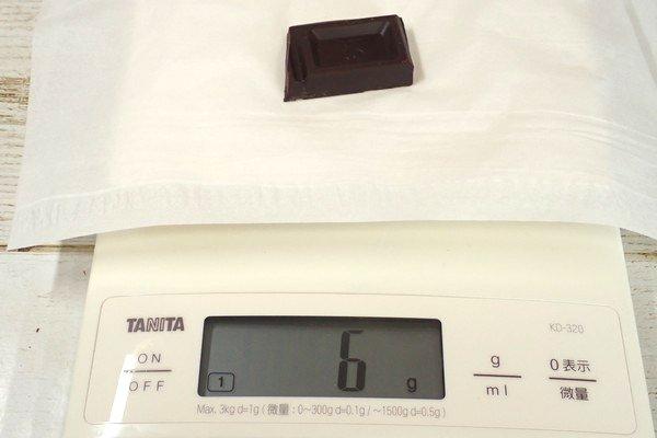 SiSO-LAB☆訳ありカカオ70%チョコレート380g 1,000円。1かけら6g。