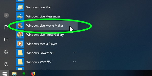 SiSO-LAB☆無料アプリ&オンラインサービスで、動画ファイル(MTS)を音声ファイル(MP3)変換。Windows Live Movie Maker起動。