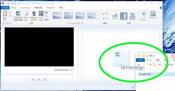 SiSO-LAB☆無料アプリ&オンラインサービスで、動画ファイル(MTS)を音声ファイル(MP3)変換。Windows Live Movie Makerに動画ファイル読み込み。