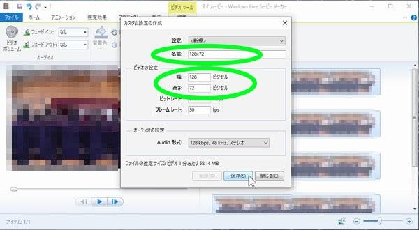 SiSO-LAB☆無料アプリ&オンラインサービスで、動画ファイル(MTS)を音声ファイル(MP3)変換。Windows Live Movie Makerでファイルサイズの小さな動画ファイル(WMV)に変換。