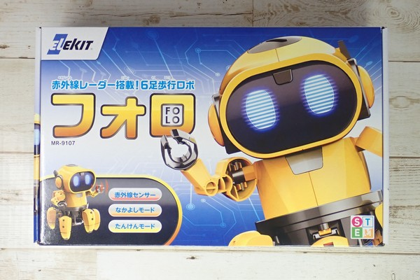 SiSO-LAB☆エレキット MR-9107 フォロ。パッケージ。