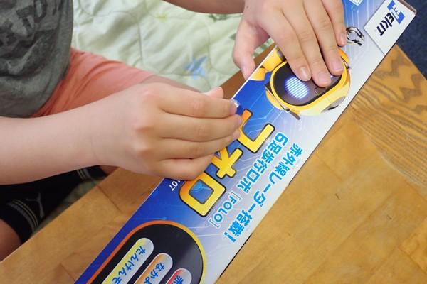 SiSO-LAB☆エレキット MR-9107 フォロ。10歳の子どもにプレゼント。