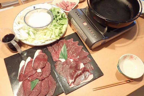 SiSO-LAB☆ふるさと納税・北海道鷹栖町・エゾ鹿肉モモスライスで紅葉すき焼き。準備完了。