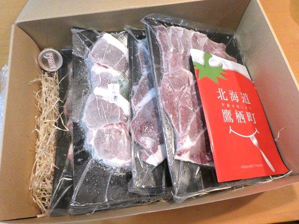 SiSO-LAB☆ふるさと納税・北海道鷹栖町・エゾ鹿肉1㎏。贈答品みたいな梱包。