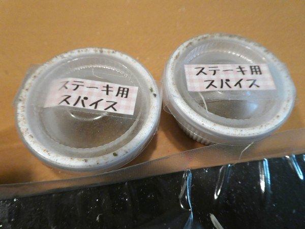 SiSO-LAB☆ふるさと納税・北海道鷹栖町・エゾ鹿肉1㎏。ステーキ用スパイス。