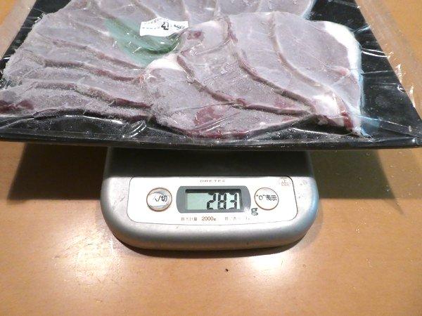 SiSO-LAB☆ふるさと納税・北海道鷹栖町・エゾ鹿肉1㎏。重さもそんなもんかな。