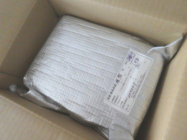 SiSO-LAB☆ふるさと納税・楽天・徳島県那賀町、阿波ジビエ 那賀町産シカ肉 ・イノシシ肉の合挽ミンチ 1kg。今年は、アルミパックは1袋。