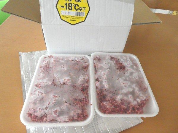 SiSO-LAB☆ふるさと納税・楽天・徳島県那賀町、阿波ジビエ 那賀町産シカ肉 ・イノシシ肉の合挽ミンチ 1kg。500gパックが2つ。