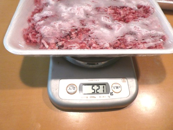 SiSO-LAB☆ふるさと納税・楽天・徳島県那賀町、阿波ジビエ 那賀町産シカ肉 ・イノシシ肉の合挽ミンチ 1kg。一応重さを計量。