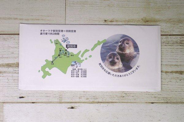 SiSO-LAB☆ふるさと納税・楽天・北海道紋別市・18-4 オホーツク産 毛ガニ 440g~510g×2尾。寄附採納証明書。