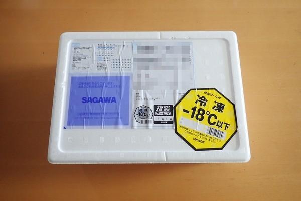 SiSO-LAB☆ふるさと納税・楽天・北海道紋別市・18-4 オホーツク産 毛ガニ 440g~510g×2尾。到着。パッケージ。